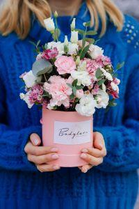 Lovely flowers in a pink box